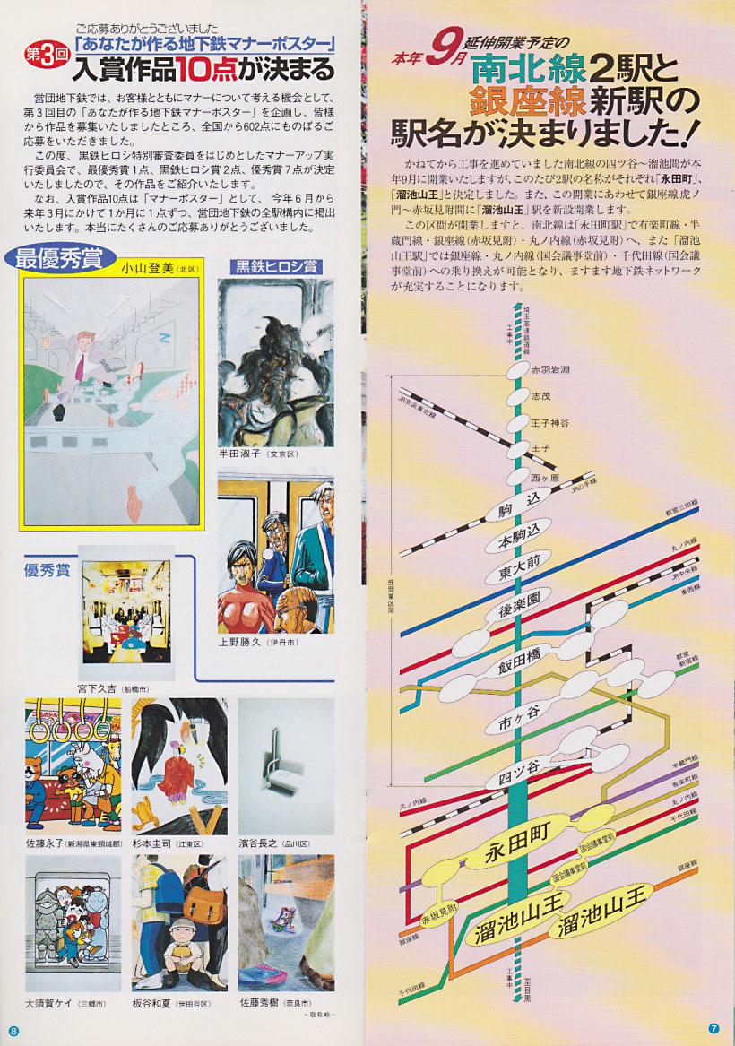 f0176500_20113166.jpg