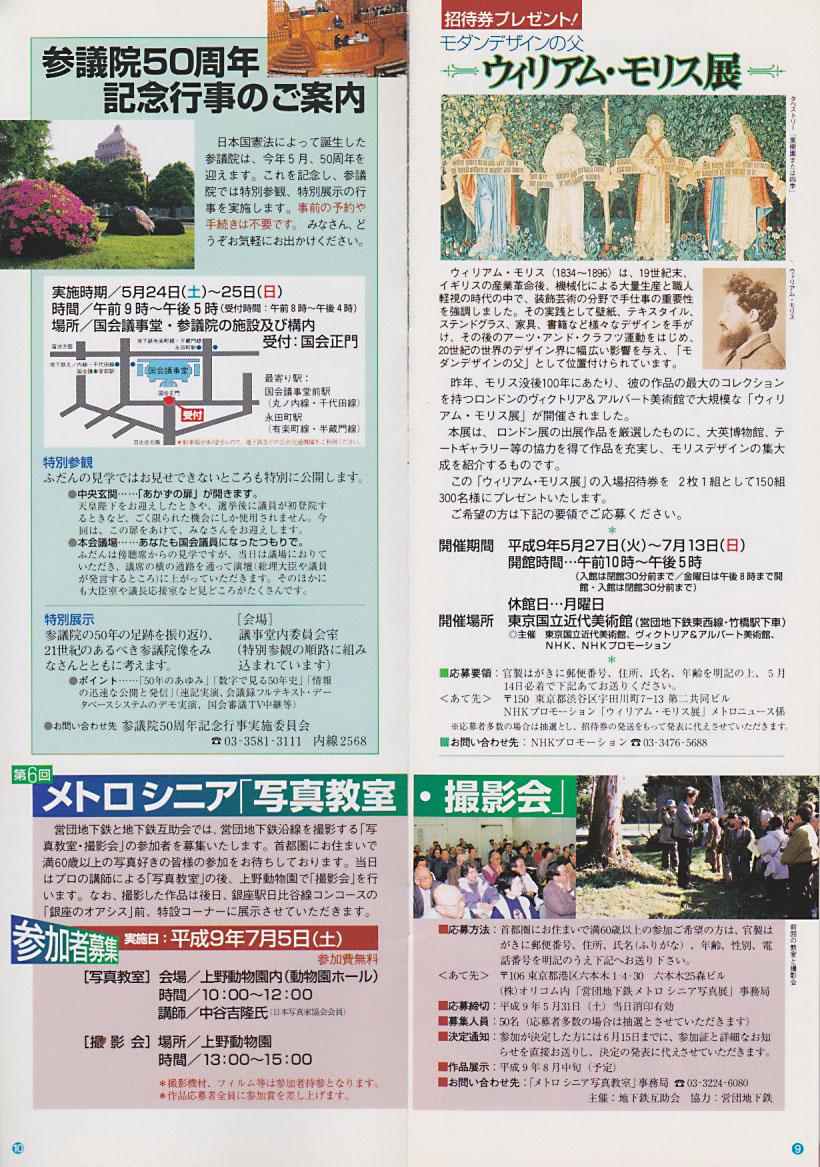 f0176500_20121487.jpg