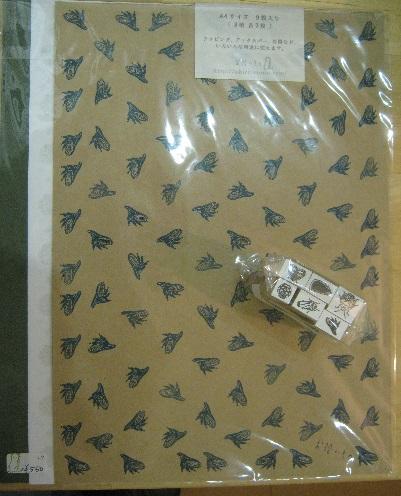 第5回 - mozo mozo - 虫・蟲 展 たまごの工房企画展 その7_e0134502_18382924.jpg