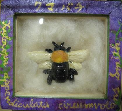 第5回 - mozo mozo - 虫・蟲 展 たまごの工房企画展 その7_e0134502_1854116.jpg