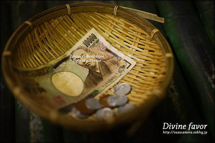 財布の中には_f0100215_20355043.jpg