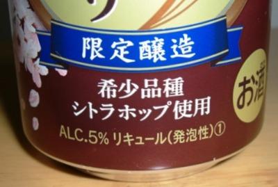 b0081121_783171.jpg