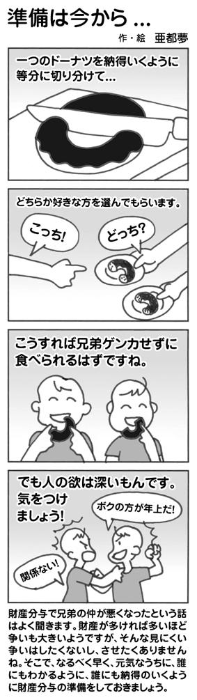 b0144023_17515719.jpg