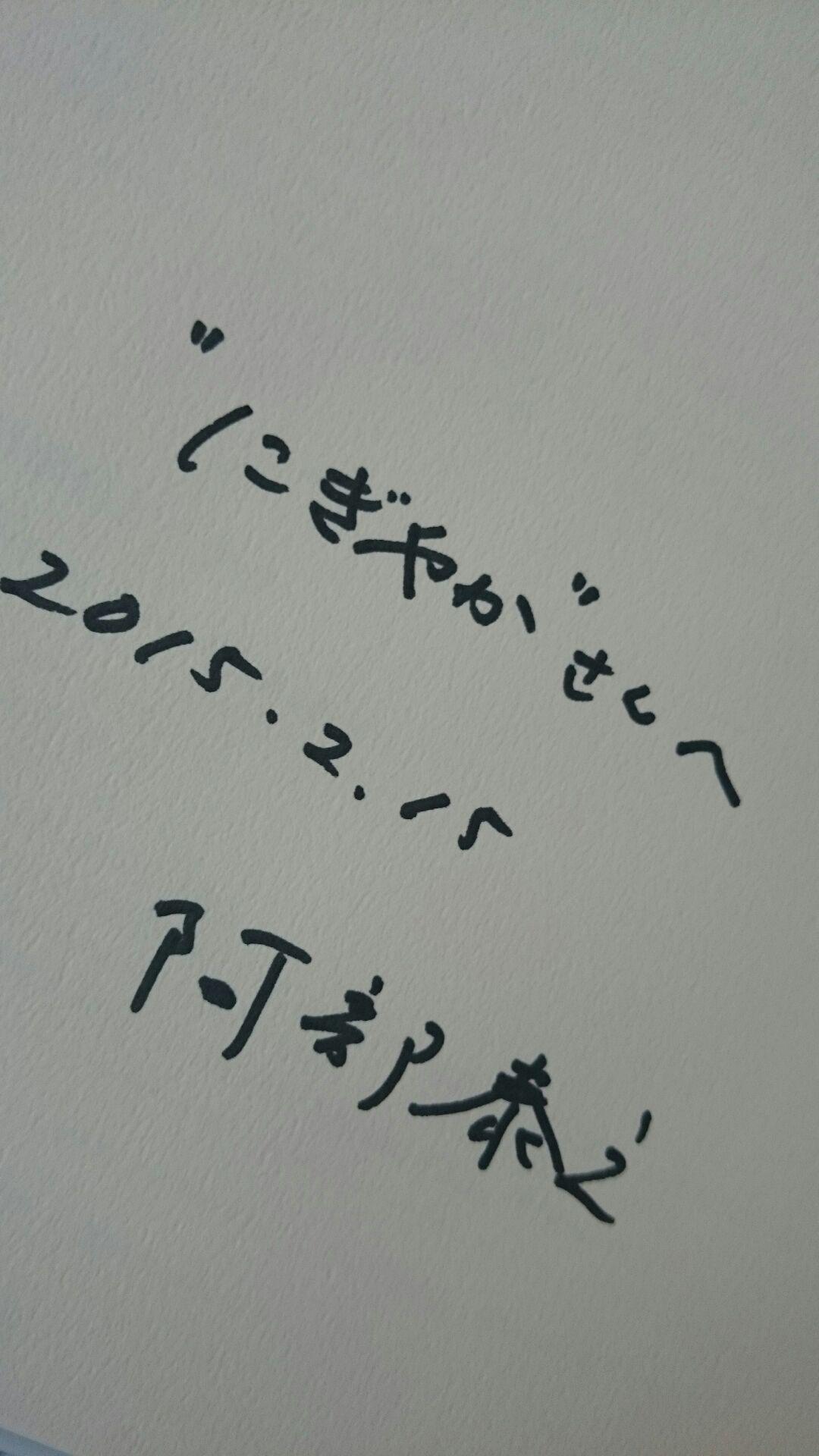 絵本の会 特別ゲスト!_d0180229_14405053.jpg