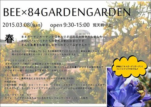 f0105732_16181960.jpg