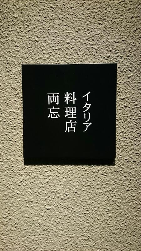 f0077739_7151513.jpg