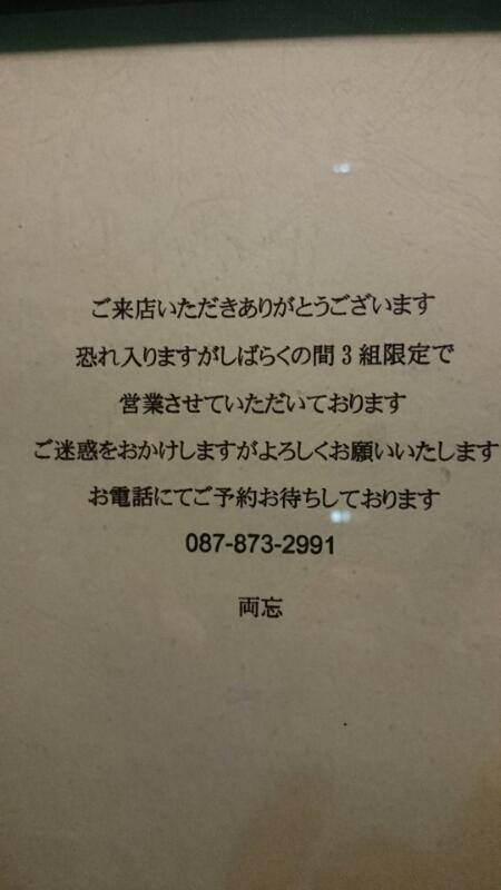 f0077739_7182676.jpg