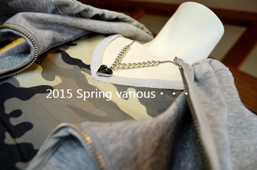 """2015 Spring various・・・春いろいろ No.2""_d0153941_15102280.jpg"