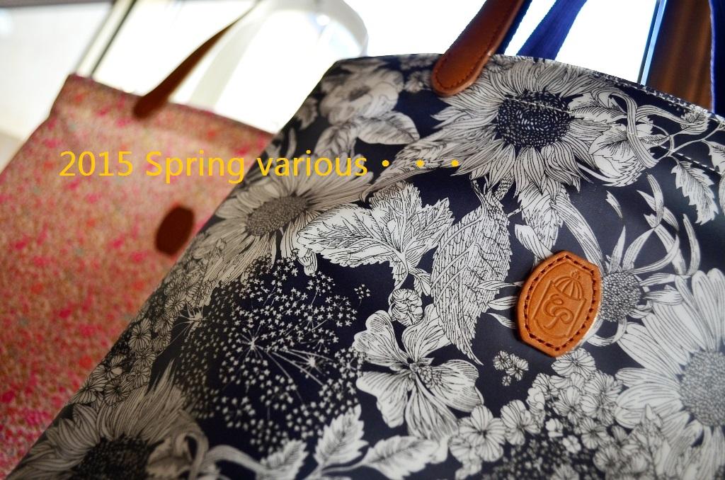 """2015 Spring various・・・春いろいろ No.2""_d0153941_1510862.jpg"