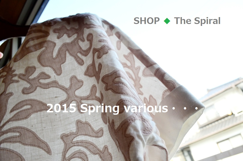 """2015 Spring various・・・春いろいろ No.2""_d0153941_1594340.jpg"