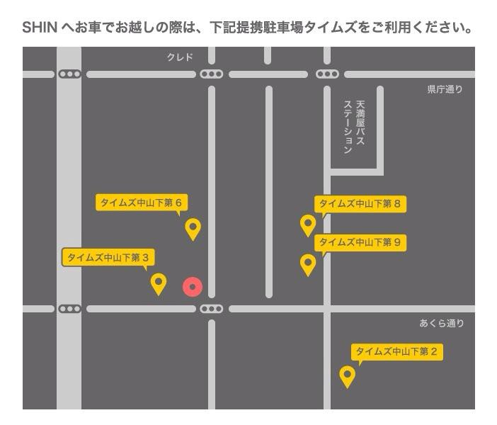 提携駐車場追加のご案内_c0205045_10534050.jpg