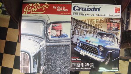 Cruisin\' Vol.95 、FlyWheels#34入荷!!_e0170049_1501864.jpg