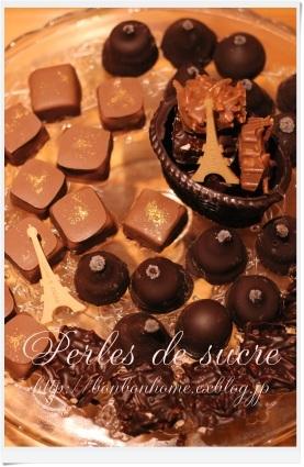 チョコレートレッスン _f0199750_21575623.jpg