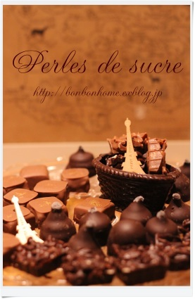 チョコレートレッスン _f0199750_21580763.jpg