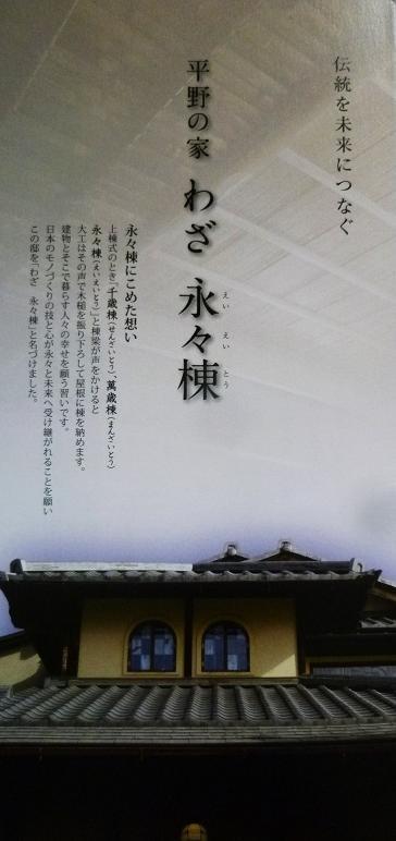 f0181251_16131987.jpg