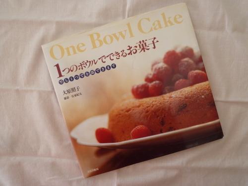 大原照子さんの「1つのボウルでできるお菓子」_f0337357_15284266.jpg