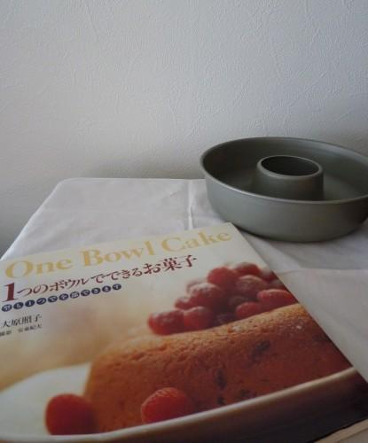 大原照子さんの「1つのボウルでできるお菓子」_f0337357_16520101.jpg