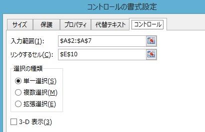 b0186959_113328.jpg