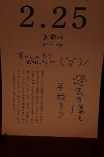 f0209362_1612120.jpg