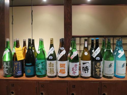 報告 秋田の酒を味わう会_a0310573_7205988.jpg