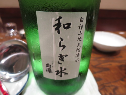 報告 秋田の酒を味わう会_a0310573_7212194.jpg