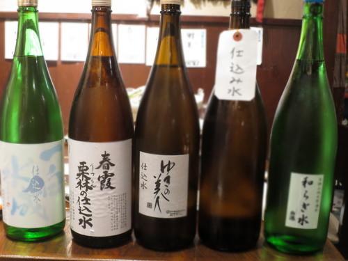 報告 秋田の酒を味わう会_a0310573_721754.jpg