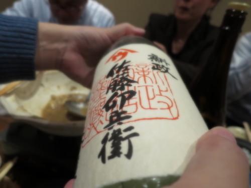 報告 秋田の酒を味わう会_a0310573_7255195.jpg