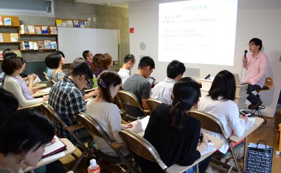 かさこ地方講義ツアー:現在開催決定一覧と予約状況について_e0171573_15254231.jpg
