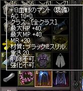 b0083880_21532510.jpg
