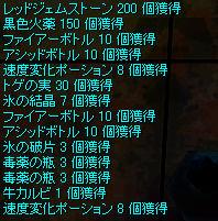 d0330183_17302673.jpg