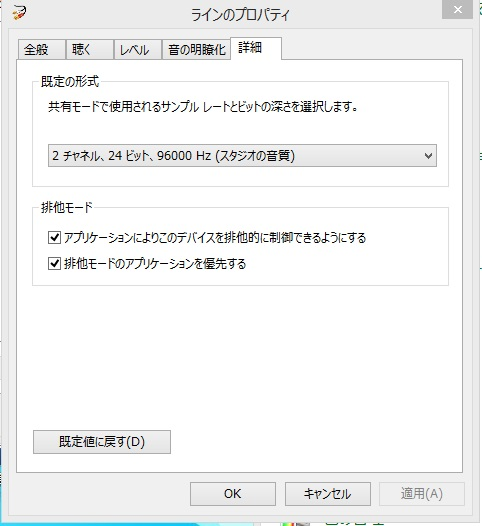 b0052286_1049386.jpg
