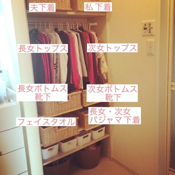 我が家の洗面所収納_e0303386_14270193.jpg