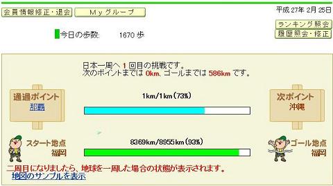 d0124388_14324367.jpg