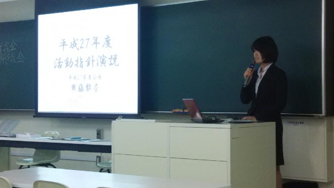企画研究会総会_c0092197_21232462.jpg