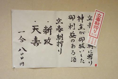 緑栄寿司_a0152501_1359508.jpg