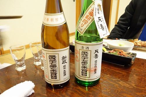 緑栄寿司_a0152501_13595792.jpg