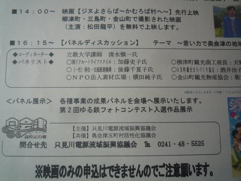 c0189218_815678.jpg