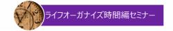 b0198721_15594018.jpg