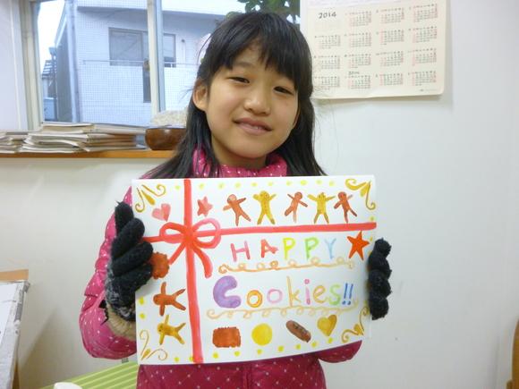 2月はクッキーづくり_b0215321_19451099.jpg