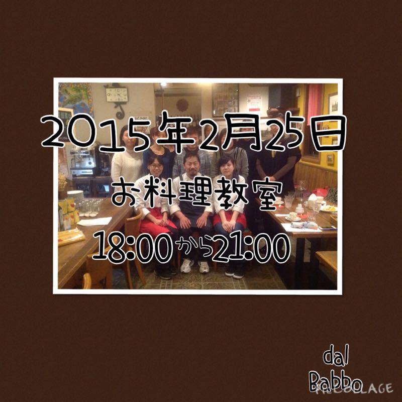 c0315821_18201179.jpg