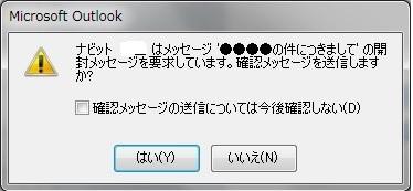 b0215826_14593687.jpg