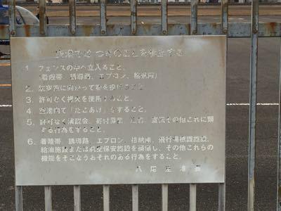 八尾にて_c0113733_032436.jpg