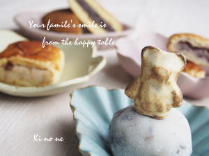 和菓子もいいよね。_b0277136_15101079.jpg