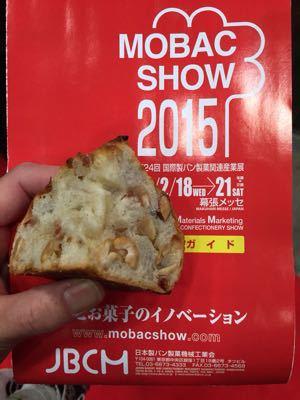 MOBAC SHOW 2015 @幕張メッセ_e0214541_731129.jpg