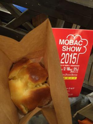 MOBAC SHOW 2015 @幕張メッセ_e0214541_73115.jpg