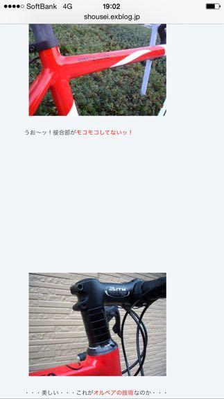 b0136045_20385030.jpg