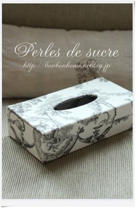 自宅レッスン サティフィカ 蛇腹のはがき入れ マグネットのティシュケース ポシェットデッサン シャポースタイルの箱_f0199750_17071182.jpg