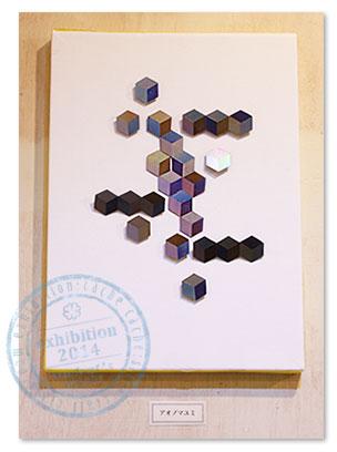 ◆その3◆彫金教室作品展2014◆生徒さん作品_e0161063_16541589.jpg