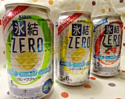 キリン「氷結」ブランドの新商品が良いっ!待ってましたっ人工甘味料ゼロの「氷結ZERO」_b0051666_7144869.jpg