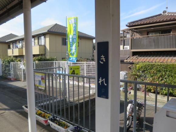 和歌山電鐵の難読駅名を訪ねる旅②_c0001670_21390484.jpg